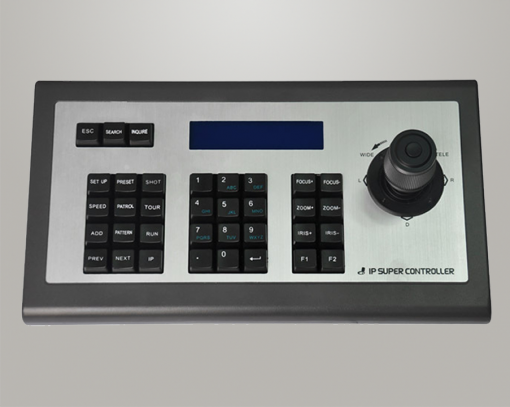 Teclado PTZ Optics IP con joystick 1