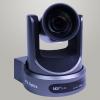 Cámara PTZ Optics 12X (USB 3.0 y HDMI) 2