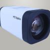 Teclado PTZ Optics IP con joystick 2
